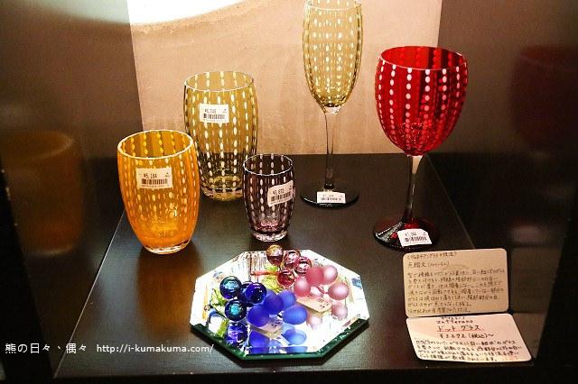 玻璃之森美術館-5414