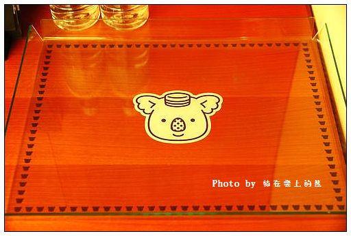 LOTTE CITY HOTEL樂天小熊飯店-17