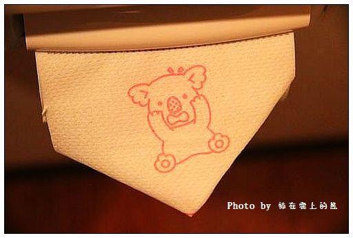LOTTE CITY HOTEL樂天小熊飯店-14