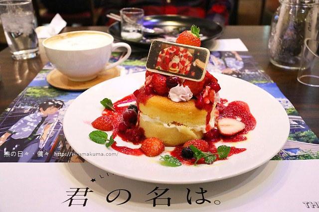 「你的名字」咖啡廳-5899