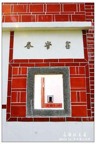 紅毛港文化園區-1372