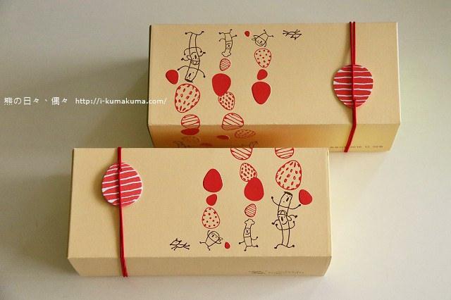 微熱山丘彌月蛋糕禮盒-K24A8014