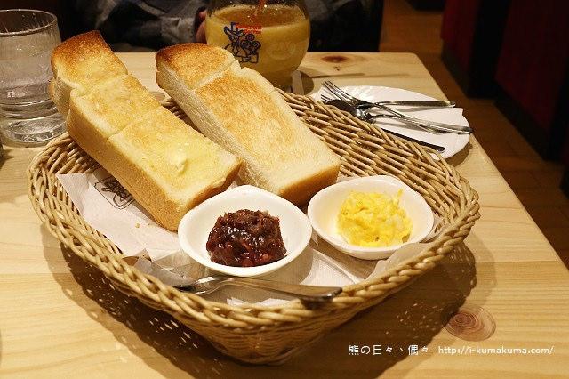 コメダ(Komeda)珈琲店--6390
