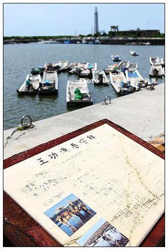 彰化王功漁港-11