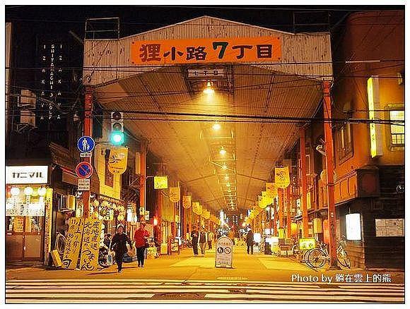 北海道狸小路-01