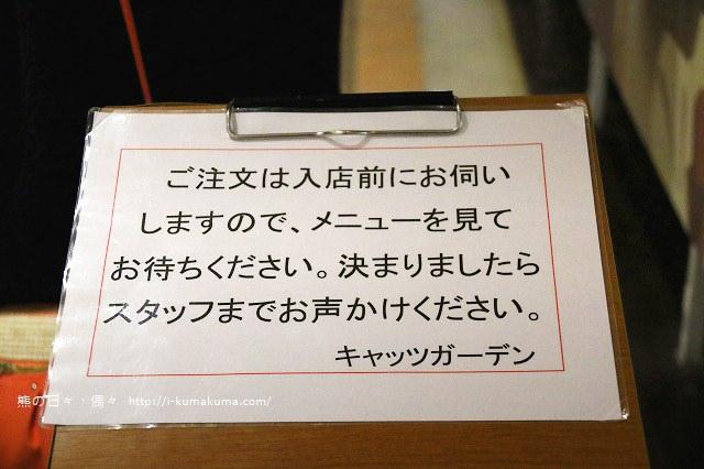 「你的名字」咖啡廳-5999