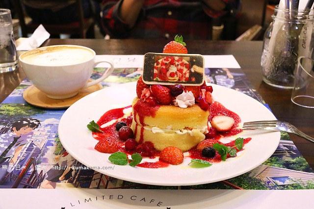 「你的名字」咖啡廳-5927