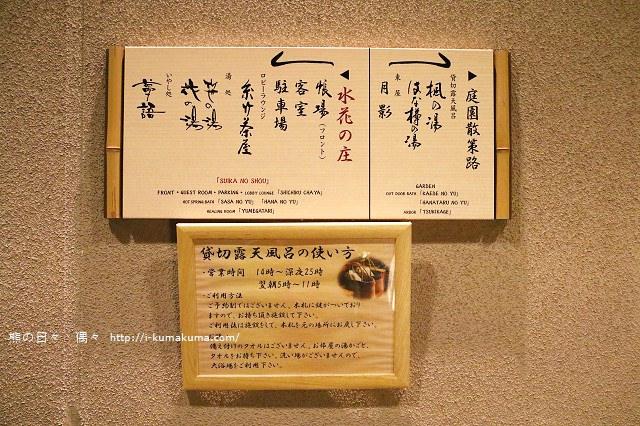 箱根小涌谷温泉 水の音-K24A4659