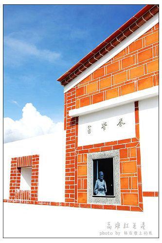 紅毛港文化園區-1536