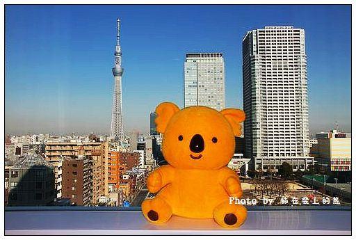 LOTTE CITY HOTEL樂天小熊飯店