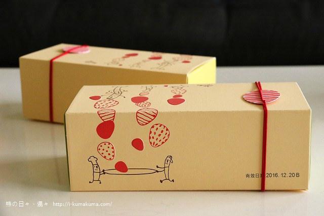 微熱山丘彌月蛋糕禮盒-K24A8021