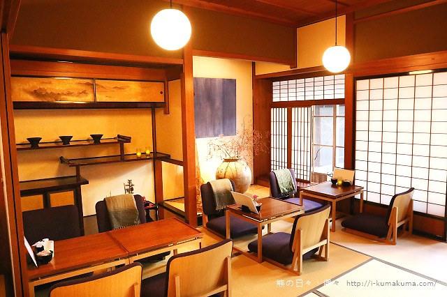 岐阜高山Café青-5216