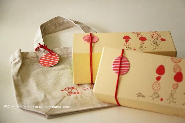 微熱山丘彌月蛋糕禮盒-K24A7979