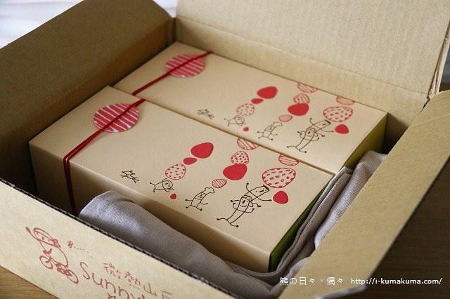 微熱山丘彌月蛋糕禮盒-K24A7916