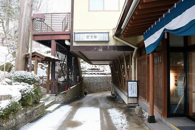 飛驒高山溫泉寶生閣-K24A1047