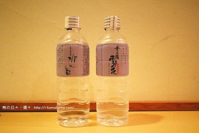 箱根小涌谷温泉 水の音-K24A4637