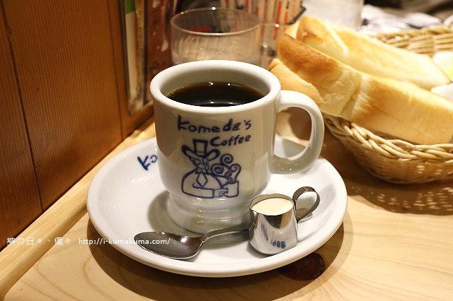 コメダ(Komeda)珈琲店--6421