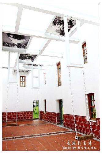 紅毛港文化園區-1447