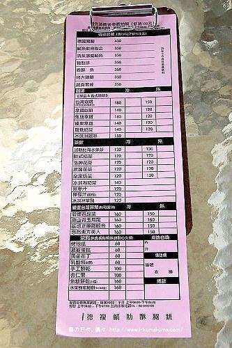 台南林家園藝咖啡-1016