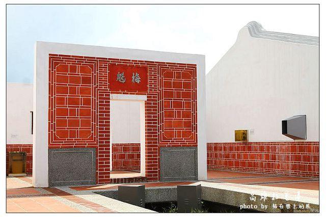 紅毛港文化園區-1368