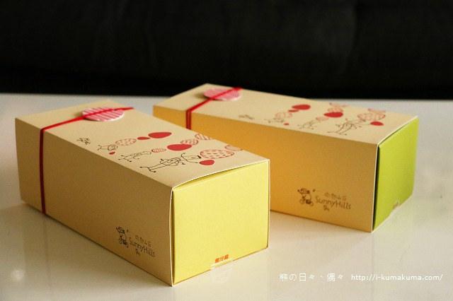 微熱山丘彌月蛋糕禮盒-K24A7987