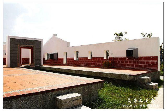 紅毛港文化園區-1358