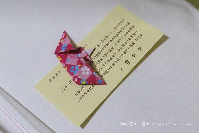 飛驒高山溫泉寶生閣-K24A0986
