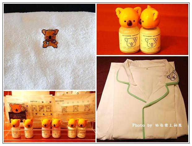 LOTTE CITY HOTEL樂天小熊飯店-02