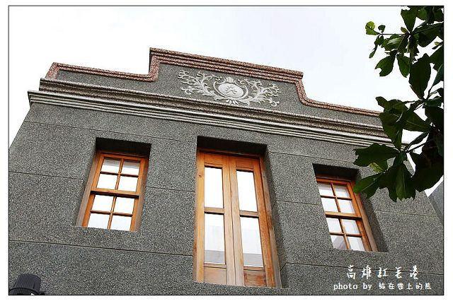 紅毛港文化園區-1448