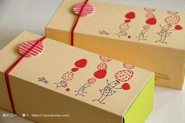 微熱山丘彌月蛋糕禮盒-K24A8035