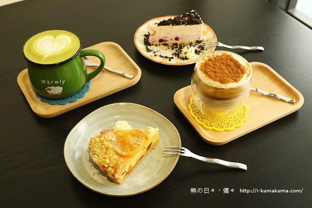TaMa咖啡館-7570