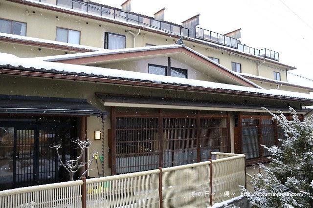 飛驒高山溫泉寶生閣-K24A1049
