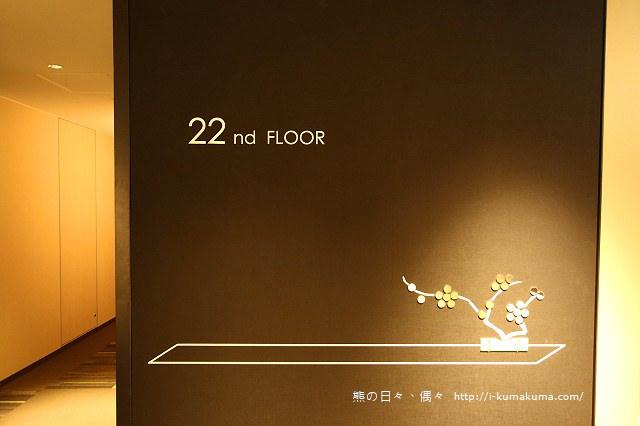 名鐵Inn名古屋站新幹線口-1070