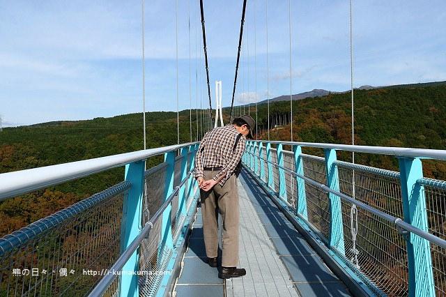 三島大吊橋(skyWalk)-K24A6514