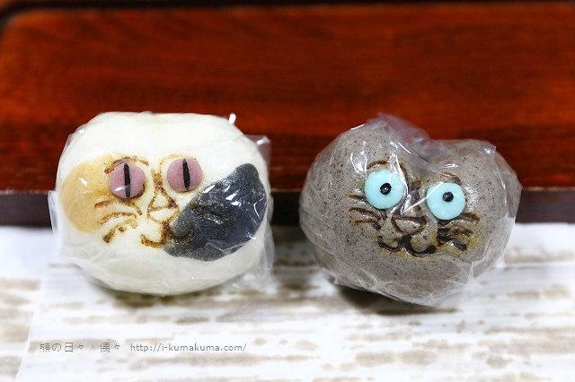 稻豐園貓子饅頭-4202