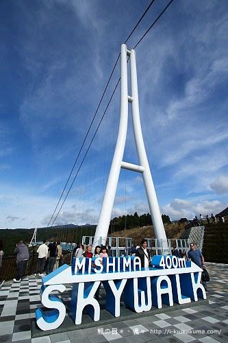 三島大吊橋(skyWalk)-K24A6676