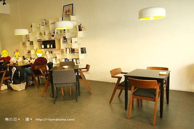 TaMa咖啡館-7549