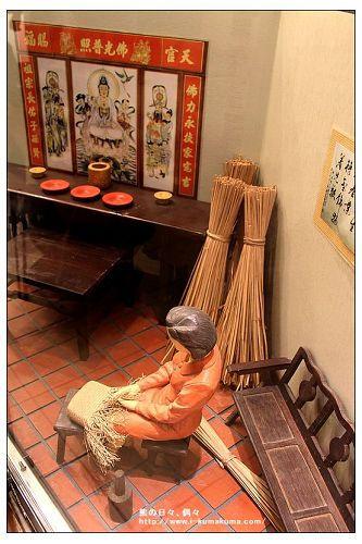 苗栗藺草文化館(彩繪稻田)-1994