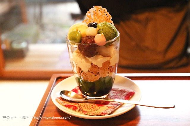 岐阜高山Café青-5255