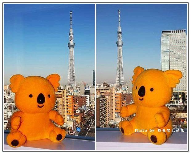 LOTTE CITY HOTEL樂天小熊飯店-38