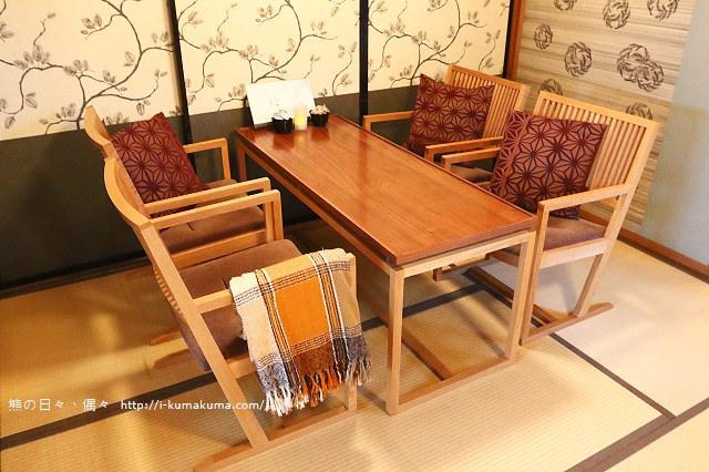岐阜高山Café青-5199