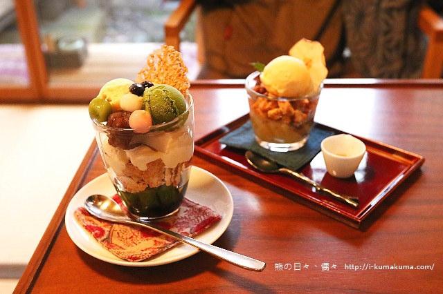 岐阜高山Café青-5245