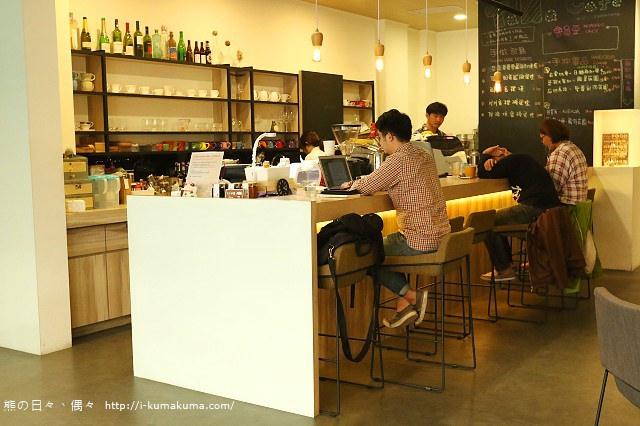 TaMa咖啡館-7550