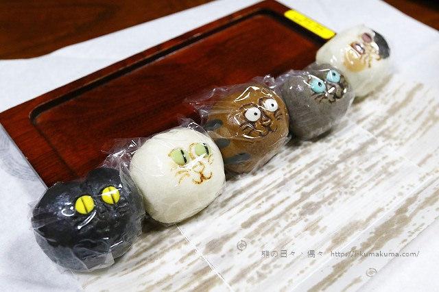稻豐園貓子饅頭-4200