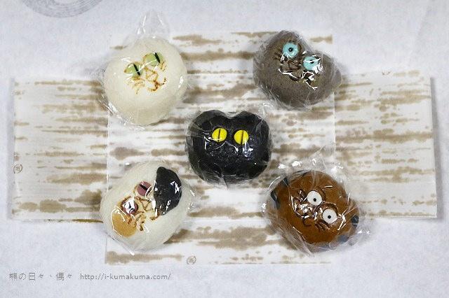 稻豐園貓子饅頭-4213