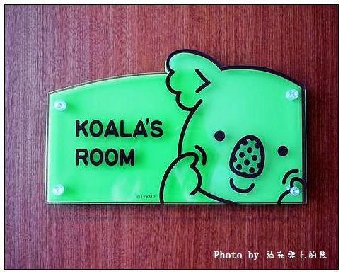 LOTTE CITY HOTEL樂天小熊飯店-62