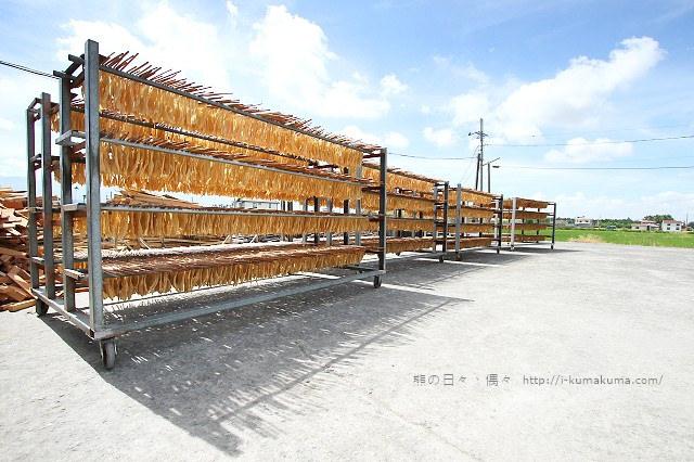 美濃宋新富豆皮工廠-0204