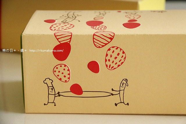 微熱山丘彌月蛋糕禮盒-K24A8022