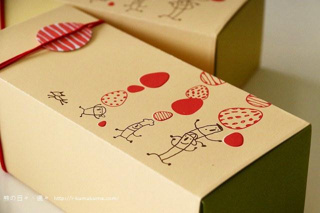 微熱山丘彌月蛋糕禮盒-K24A8004