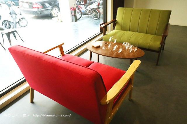 TaMa咖啡館-7546